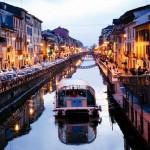 Paseos románticos en Milán